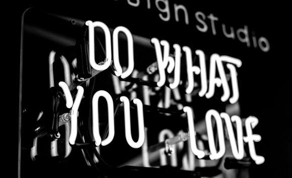 Τι είναι αυτό που θες να γίνεις;